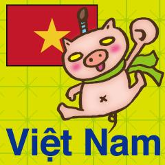 Easy! Vietnamese! Piglet -kun