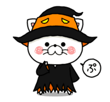 Halloween party in bear's house. sticker #13075624