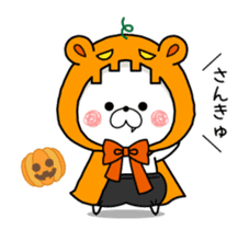 Halloween party in bear's house. sticker #13075625