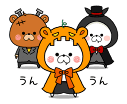 Halloween party in bear's house. sticker #13075627