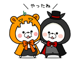Halloween party in bear's house. sticker #13075630
