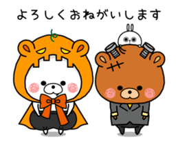 Halloween party in bear's house. sticker #13075631