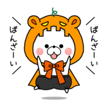 Halloween party in bear's house. sticker #13075642