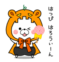 Halloween party in bear's house. sticker #13075645