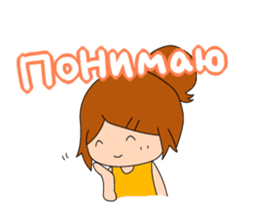 Japanese girl who dreams of Russia sticker #13075893
