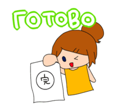 Japanese girl who dreams of Russia sticker #13075903