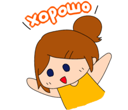 Japanese girl who dreams of Russia sticker #13075916