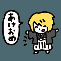 Daisuke Asakura Sticker 2nd