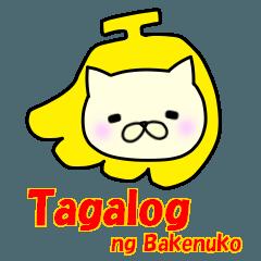 Bakenuko Tagalog ver.