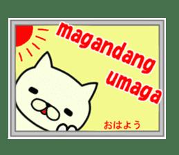 Bakenuko Tagalog ver. sticker #13076494