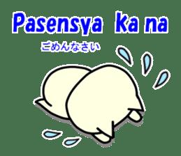 Bakenuko Tagalog ver. sticker #13076499