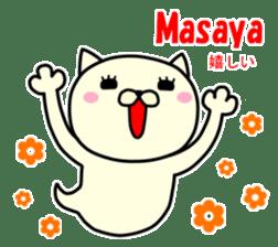 Bakenuko Tagalog ver. sticker #13076502