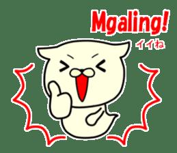 Bakenuko Tagalog ver. sticker #13076504