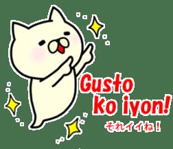 Bakenuko Tagalog ver. sticker #13076505