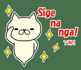 Bakenuko Tagalog ver. sticker #13076508