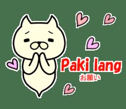 Bakenuko Tagalog ver. sticker #13076509