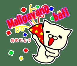Bakenuko Tagalog ver. sticker #13076510