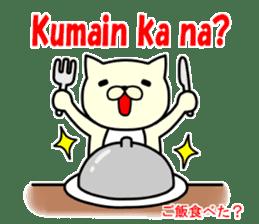 Bakenuko Tagalog ver. sticker #13076513