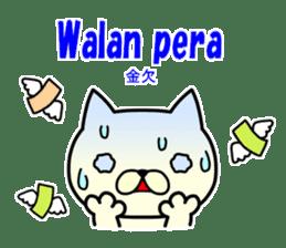 Bakenuko Tagalog ver. sticker #13076514