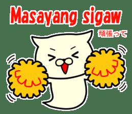 Bakenuko Tagalog ver. sticker #13076515