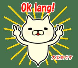 Bakenuko Tagalog ver. sticker #13076518