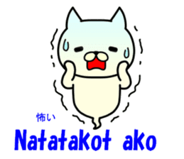 Bakenuko Tagalog ver. sticker #13076521