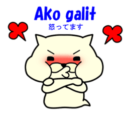 Bakenuko Tagalog ver. sticker #13076522