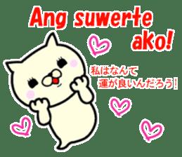 Bakenuko Tagalog ver. sticker #13076525