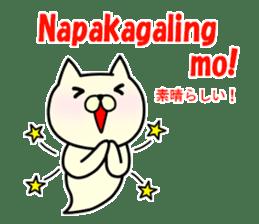 Bakenuko Tagalog ver. sticker #13076527