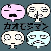 สติ๊กเกอร์ไลน์ Kaomojiman (handwritten emoticon)