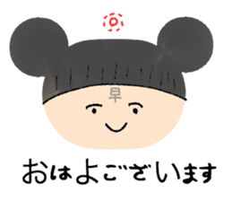 Chinese and Japanese stickers sticker #13079215