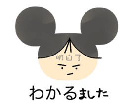 Chinese and Japanese stickers sticker #13079216