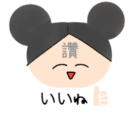 Chinese and Japanese stickers sticker #13079217