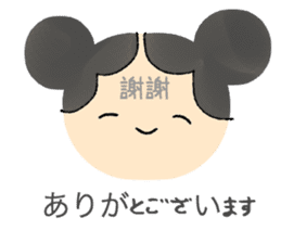 Chinese and Japanese stickers sticker #13079220