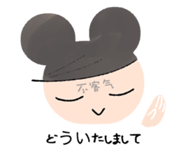 Chinese and Japanese stickers sticker #13079221