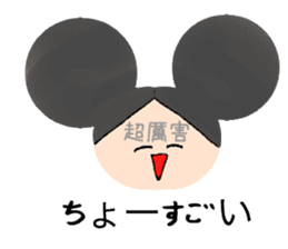 Chinese and Japanese stickers sticker #13079226