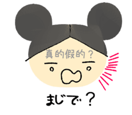 Chinese and Japanese stickers sticker #13079231