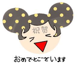 Chinese and Japanese stickers sticker #13079242