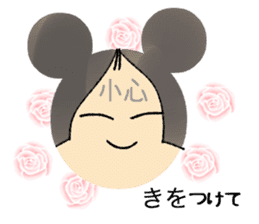Chinese and Japanese stickers sticker #13079245