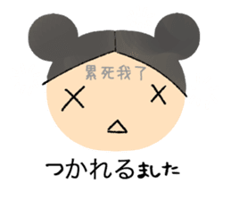 Chinese and Japanese stickers sticker #13079246