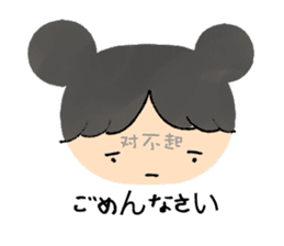 Chinese and Japanese stickers sticker #13079247