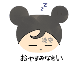Chinese and Japanese stickers sticker #13079248