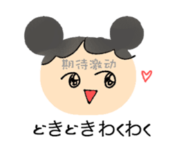 Chinese and Japanese stickers sticker #13079251