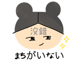 Chinese and Japanese stickers sticker #13079252