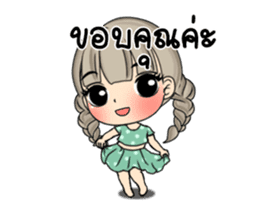 Unna dook dik sticker #13079931