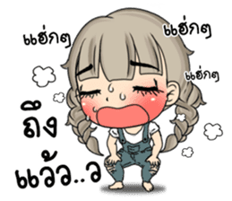 Unna mini girl 2 sticker #13082985