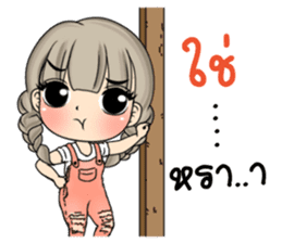 Unna mini girl 2 sticker #13082986