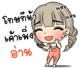 Unna mini girl 2 sticker #13082989