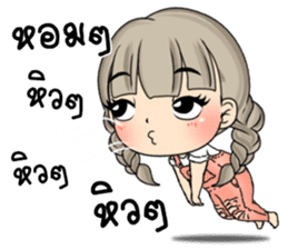 Unna mini girl 2 sticker #13083006