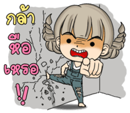 Unna mini girl 2 sticker #13083009